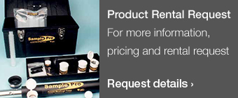 Product rental request